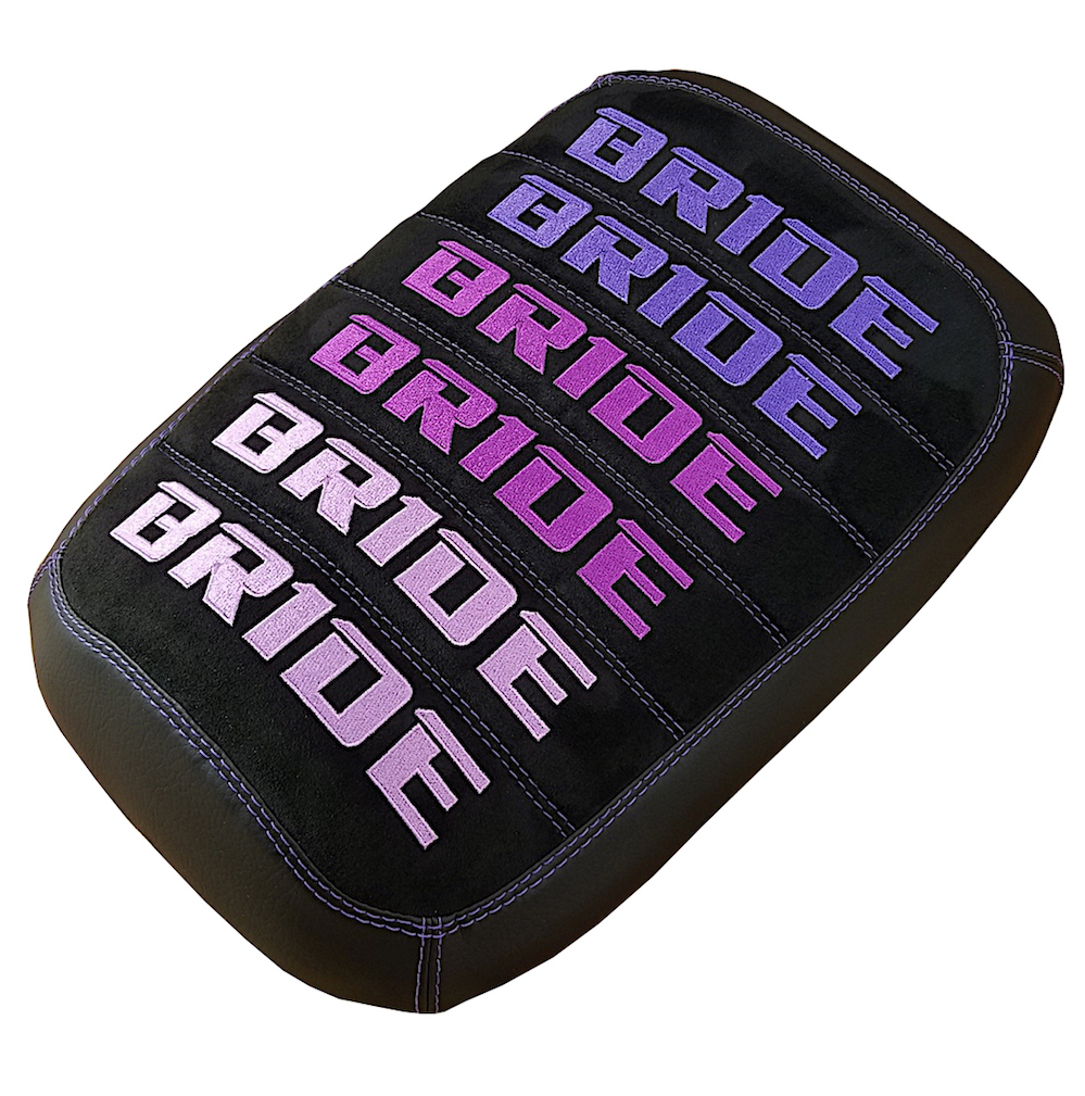 Maddog BRIDE Purple Gradient,Customizable Alcantara® option
